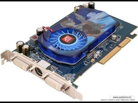Обновление драйверов для видеокарт ATI Radeon AGP