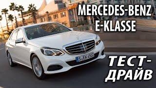 Mercedes-Benz E-klasse Тест-драйв Mercedes-Benz E-klasse 2013