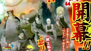 Naruto Storm 3: Complete 7 Swordsmen of the Mist Scan!