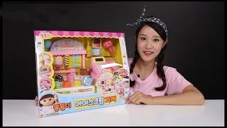 凱利的冰淇淋商店玩具遊戲 | 凱利和玩具朋友們 CarrieAndToys thumbnail