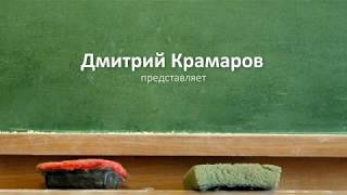 Мой канал для изучения английского языка