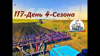 Это вам не Farming Simulator, а культивация паров на ХТЗ-17221 и МТЗ-2022. (117-День 4-Сезона)