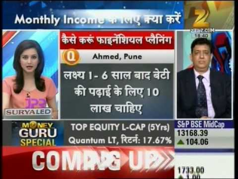 Zee Business Money Guru 30 /8/16  Prakash Ranjan Sinha  ( Investment and Mutual Fund )