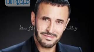بالفيديو : كاظم الساهر يوجه رسالة لجمهوره ردا على الافتراءات ضده