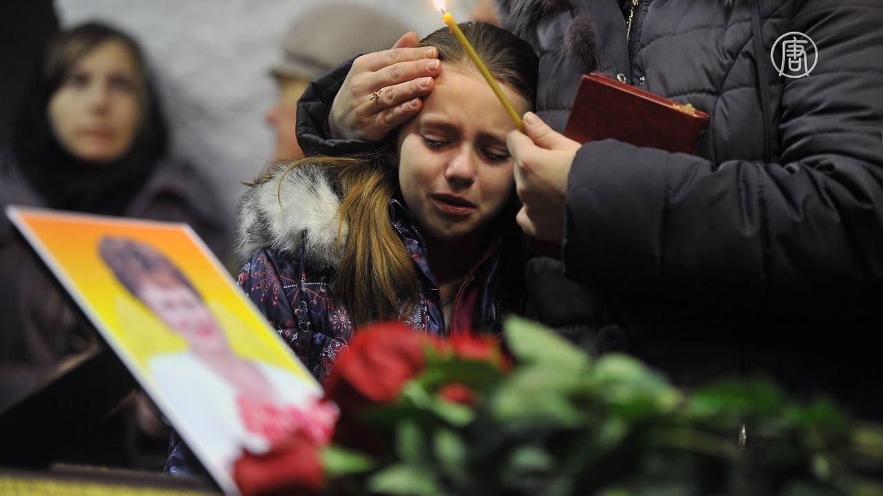 семьи погибших в авиакатастрофе фото