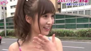5月3日よりサンテレビでオンエアされているアイドル ぷるルン!トラベラ...
