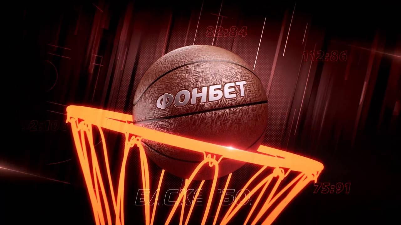 Зеркало БК Фонбет Фонбет – это российская букмекерская контора, при помощи которой букмекеры и болельщики делают ставки на спорт.Направление в онлайн букмекерстве считается очень популярным способом.