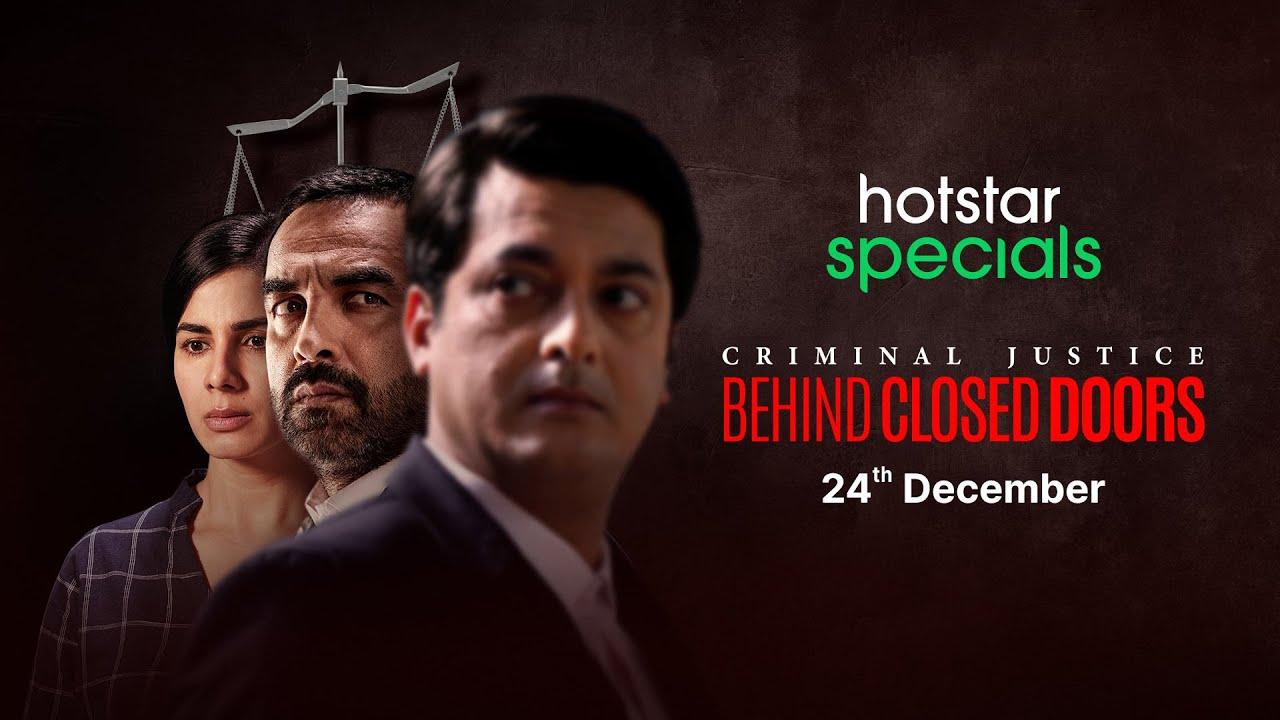 Download Criminal Justice Behind Closed DoorsI Pankaj TripathiI Kirti Kulhari| Criminal Justice 2| Hotstar US