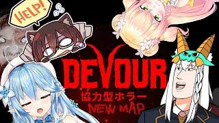 【 DEVOUR】新MAPの精神病棟でアイドルたちの悲鳴が聞こえるそうな・・・・【ホロライブ/ロボ子さん・桃鈴ねね・白上フブキ・雪花ラミィ】