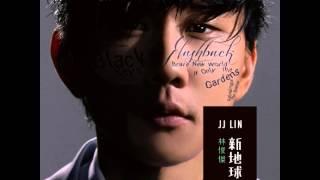 林俊傑 - 可惜沒如果 (原版伴奏)