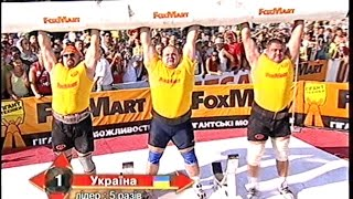 World Strongest Nation 2008 Квалификация группа А_ч2