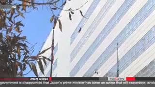 US embassy on Abe's Yasukuni visit