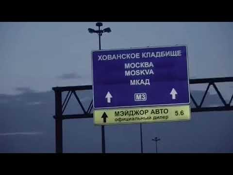 конар макгрегор в Москве
