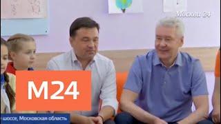 Смотреть видео Власти Москвы и Подмосковья взяли детский отдых под особый контроль - Москва 24 онлайн