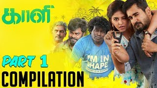 Gambar cover Kaali | Tamil Movie | Compilation Part 1 | Vijay Antony | Anjali | Shilpa Manjunath