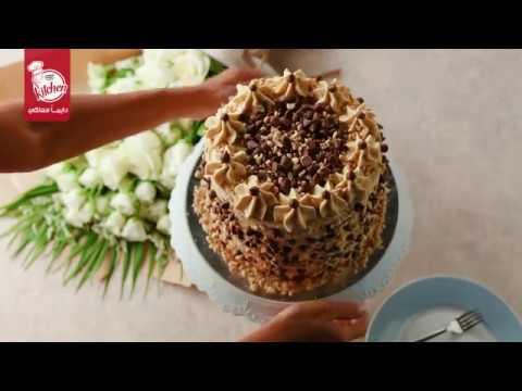 كريمة الفول السوداني للكيك مطبخ قودي Youtube