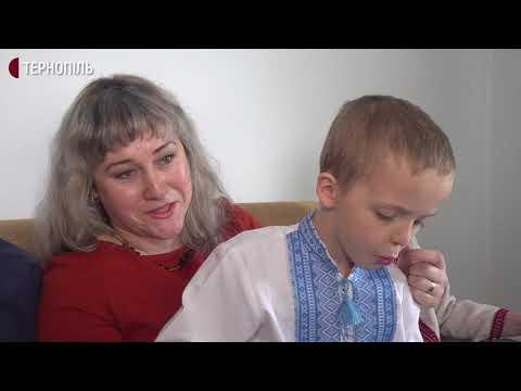 Руслан та Марина Гуменюки на Тернопільщині створили дитячий будинок сімейного типу
