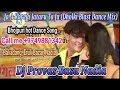 Ja A Kareja Jataru Ta Ja (Dholki Blast Dance Mix) Dj Provas Basu Nadia.mp3