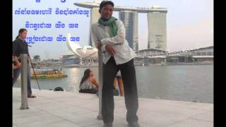 Mohori/ Lao Leus Srey, Yorn Young