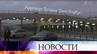 Стали известны итоги второго тура конкурса «Великие имена России».