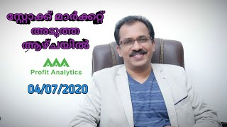AAA Profit Analytics CEO Sajeesh Krishnan's weekly market view dated 4th July 2020.In Malayalam.