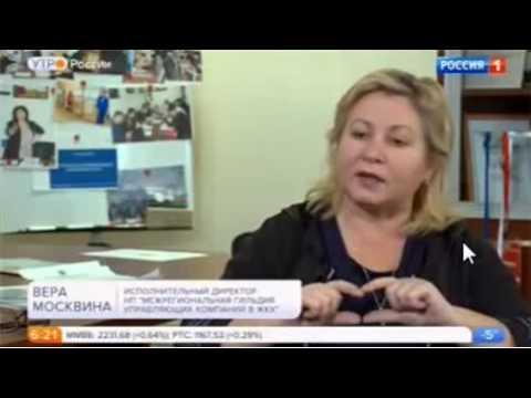 Россия 1. Плата за капитальный ремонт. 02.02.2017