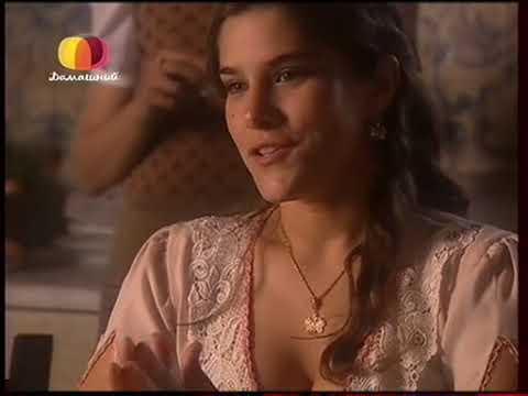 Земля любви, земля надежды (175 серия) (2002) сериал