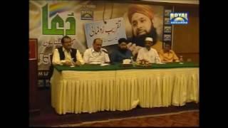 Video Launch of the album DUA by Alhaj Muhammad Owais Raza Qadri - OSA Official HD Video download MP3, 3GP, MP4, WEBM, AVI, FLV Juni 2018