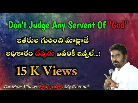 Powerfull Message In Br. Praveen Kumar