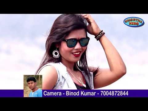 New Khortha Video// Sajani tora na pawahi// Singer Arjun Das