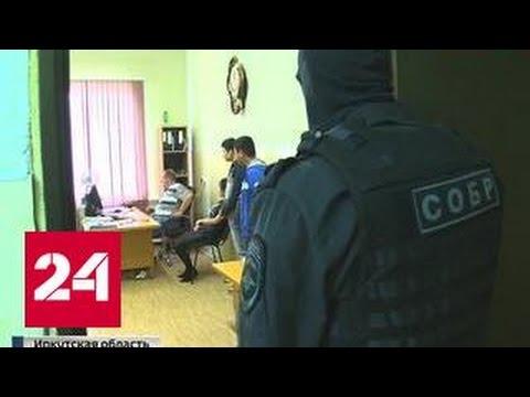 Доски бесплатных объявлений в России в Санкт-Петербурге на