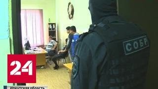 В Иркутской области накрыли корпорацию перекупщиков леса