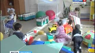 Плата за детский сад(, 2013-01-18T06:34:37.000Z)