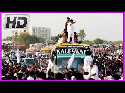 Balakrishna Legend - Latest Telugu Movie - 2014 - Success Trip