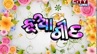kanchi re kanchi re studio making odia song hero no 1 sohini mishra sourin bhatt