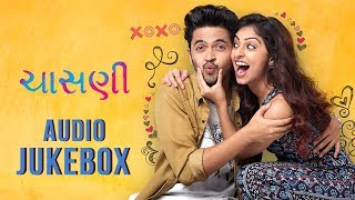 Chasani | Audio Jukebox | Gujarati Film | Prashant Satose, Jigardan Gadhavi & Kirtidan Gadhavi