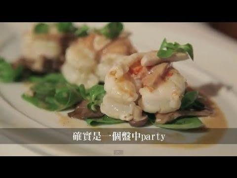 Top Chef Eric Ripert, Le Bernardin's Shrimp Recipes:Theather District: Part 5/5, CiCi's NYC Diary