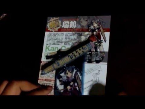 รีวิว kantai Collection Model Vol.2
