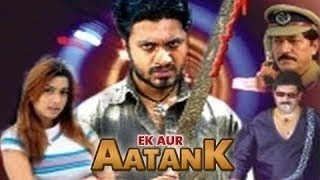 Ek Aur Aatank (2005) एक और आतंक│Full Movie│Aditya, Rakshita