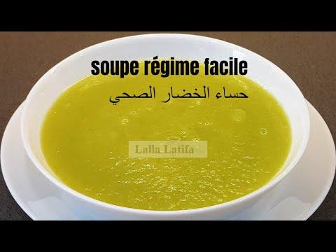recette-soupe-aux-courgettes-et-aux-poireaux