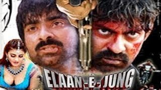 Ek Elaan E Jung Full Movie Part 12 Of 13