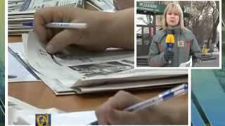 """Презентация газеты """"Школьная среда"""""""