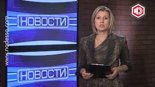 Новости в 19.00 с Ириной Коробко(, 2013-12-03T18:31:20.000Z)