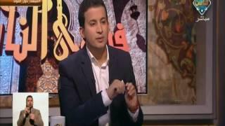 أمين الفتوى: الله أمرنا فى القرآن بذكر النعم وشكرها