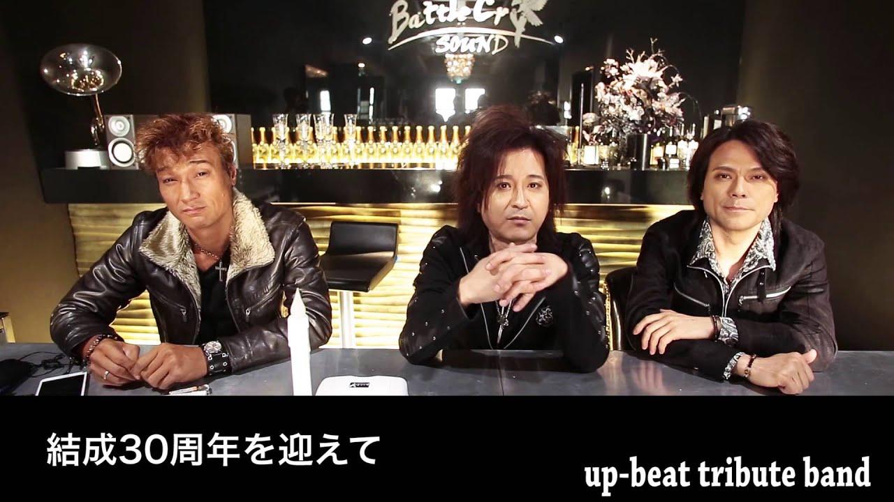 up-beat tribute band 30周年コ...