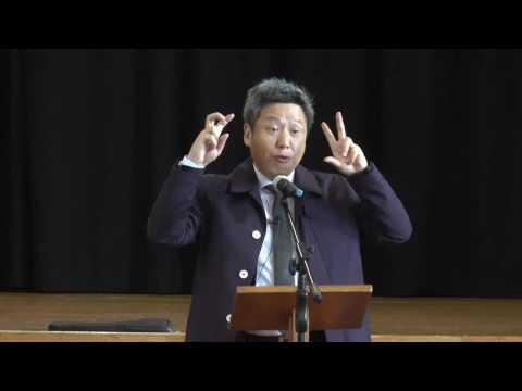 Yong Zhao: What Counts?