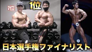 【異次元筋肉】俺が7位だった大会で優勝して日本選手権でファイナリスト入りをしたスーパーマッチョが我が家に来たんだけど!!!【ボディビル】
