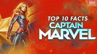 Top 10 Unknown Facts of Captain Marvel Movie | Hindi