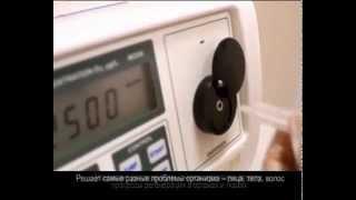 Озонотерапія Medozons BM в Санкт-Петербурзі.