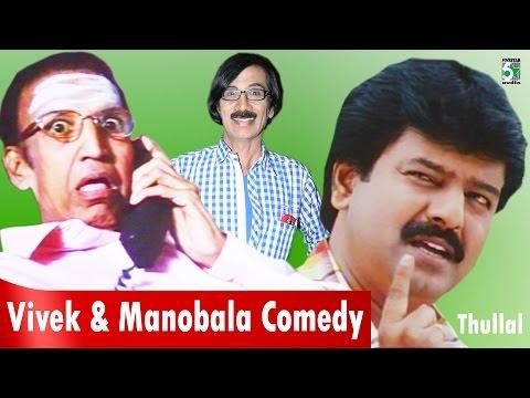 Vivek and Manobala Kalakal full Movie Comedy from Thullal - Tamil film